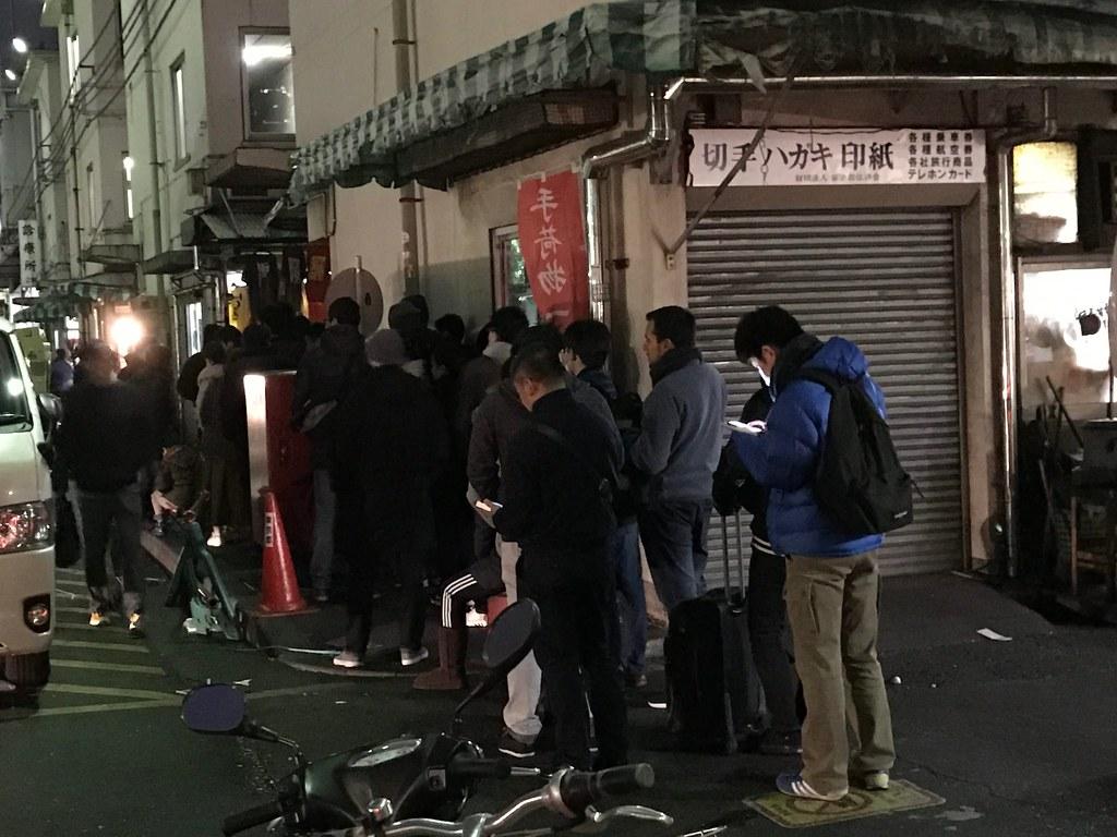 tsukiji odaho