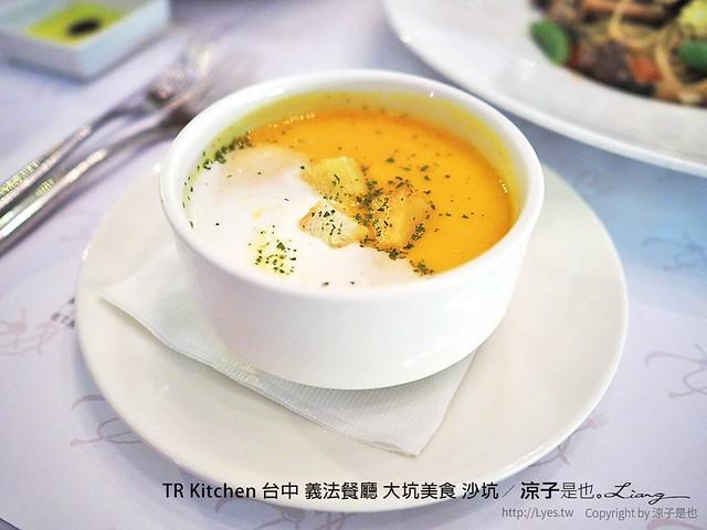 TR Kitchen 台中 義法餐廳 大坑美食 沙坑 7