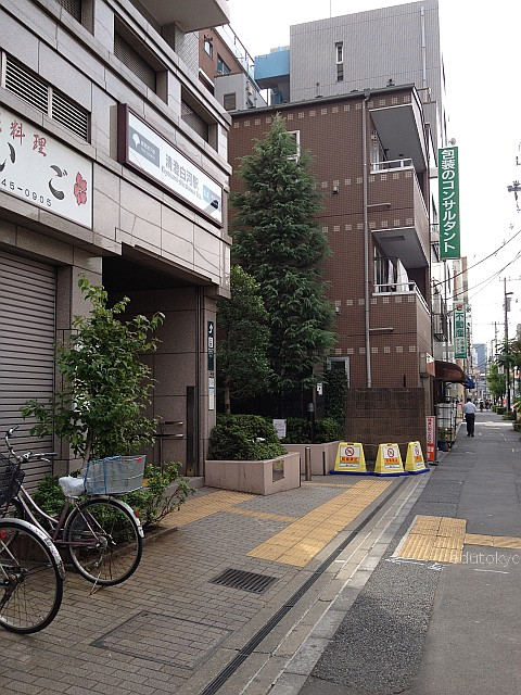 edutokyo_nakamura_201510 (2)