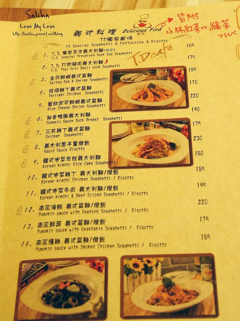 七張大坪林站附近餐廳美食不限時咖啡館推薦T.D. Cafe 菜單menu (4)