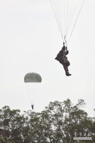 2017特種地形跳傘