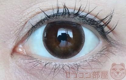 eyecoffret_rich_make_shizenkou