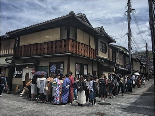 Patience ... (Kyoto)
