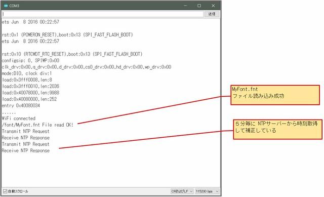 SSD1331_MyFont_27