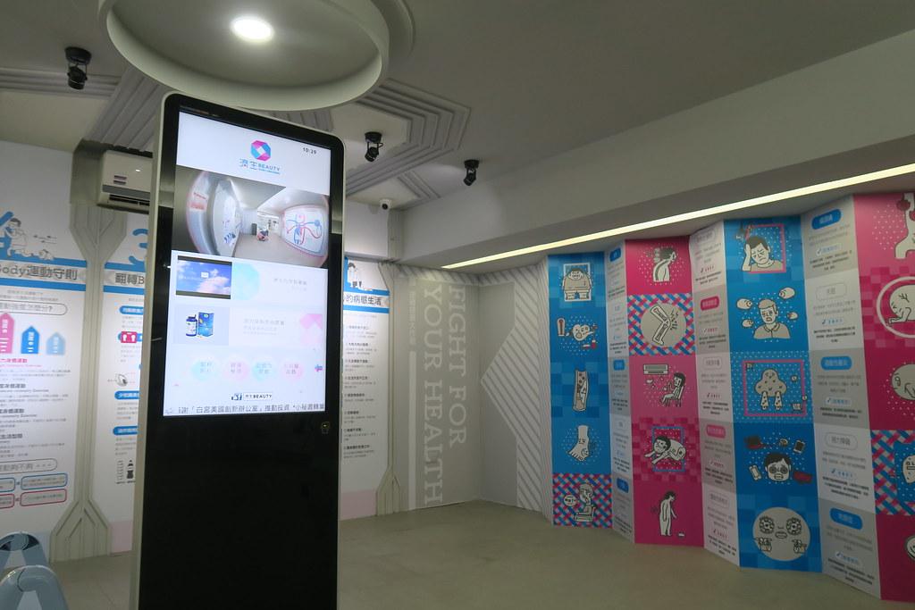 濟生美學健康館 (13)