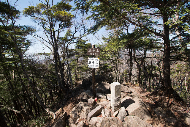 20150510-皇海山-0406.jpg