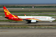Yangtze River Airlines | Boeing 737-800 | B-5403 | Shanghai Pudong