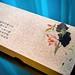 Modern Chinese gift box