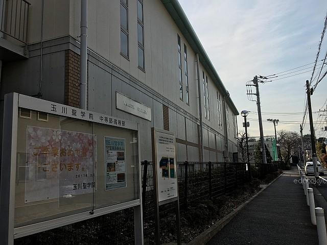 edutokyo_tamagawaseigakuin_201703 (4)