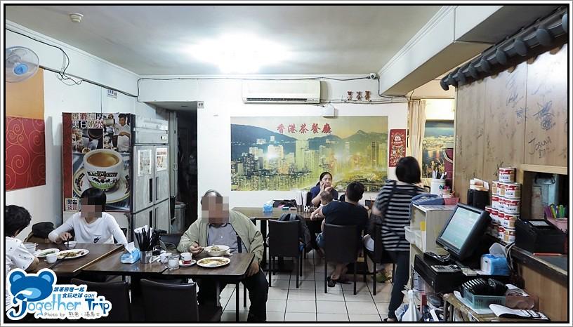 香港茶餐廳 / 台北