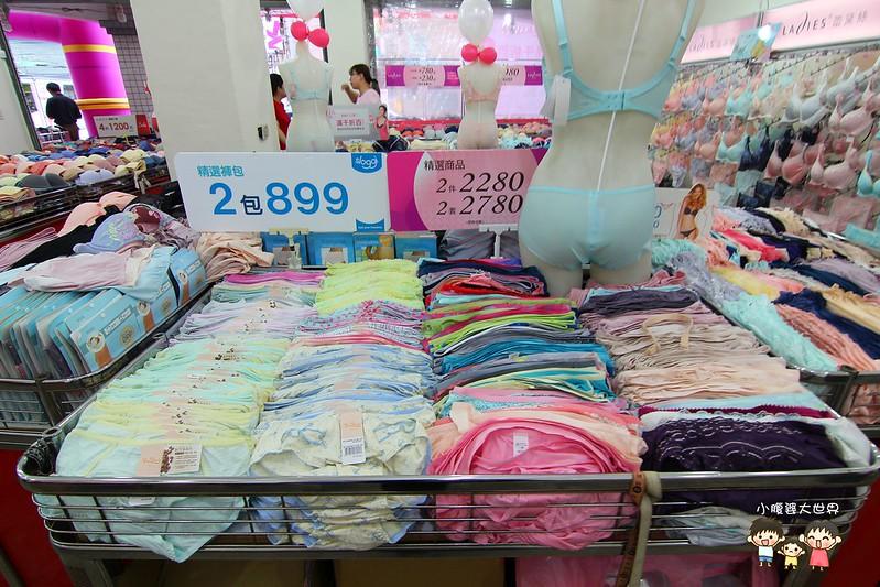 彰化內衣特賣 145