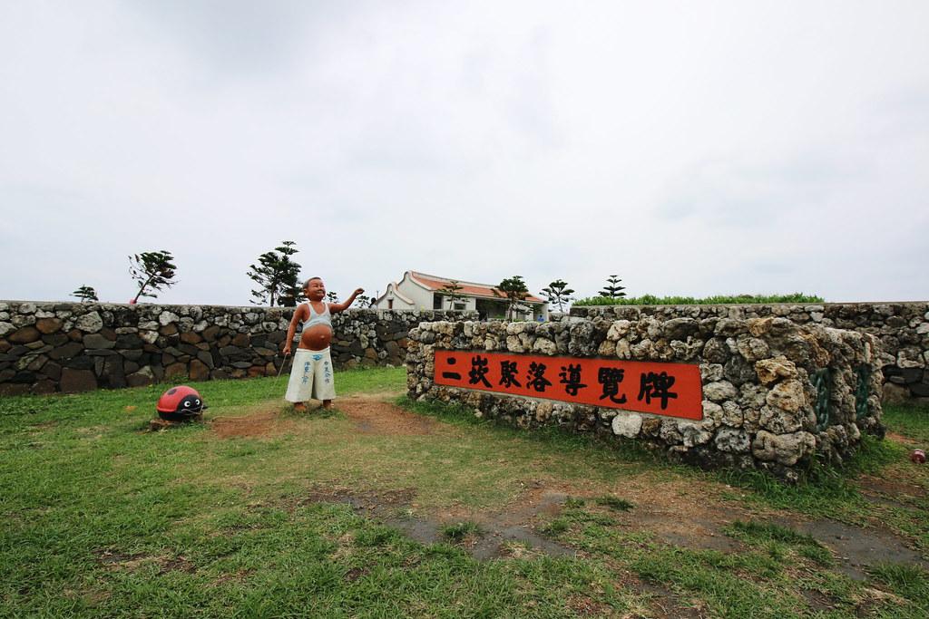 澎湖二崁 (1)