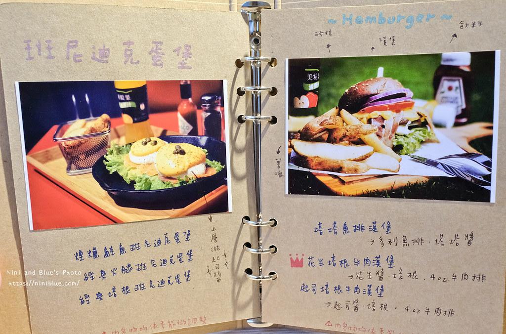 逢甲迷路MiLu菜單氣球泳圈親子餐廳01
