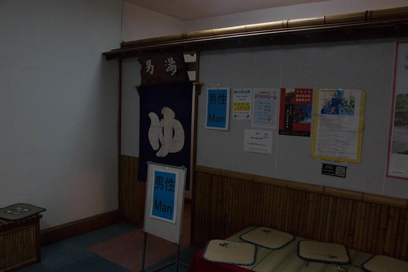20170211-三原山(伊豆大島)_0051.jpg