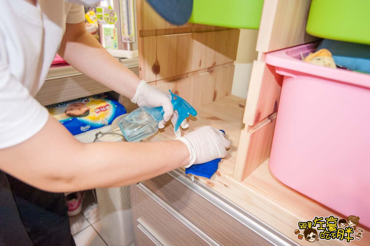 英雄除蟎-家居服務清潔專家-40