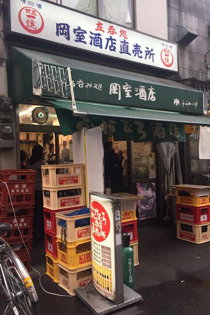えて吉さんと京橋でハシゴ(大阪・京橋)