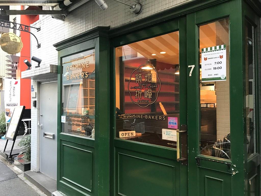 tsukiji orimine