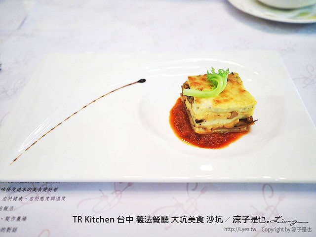 TR Kitchen 台中 義法餐廳 大坑美食 沙坑 14