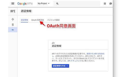 google-api-v4-quickstart-004
