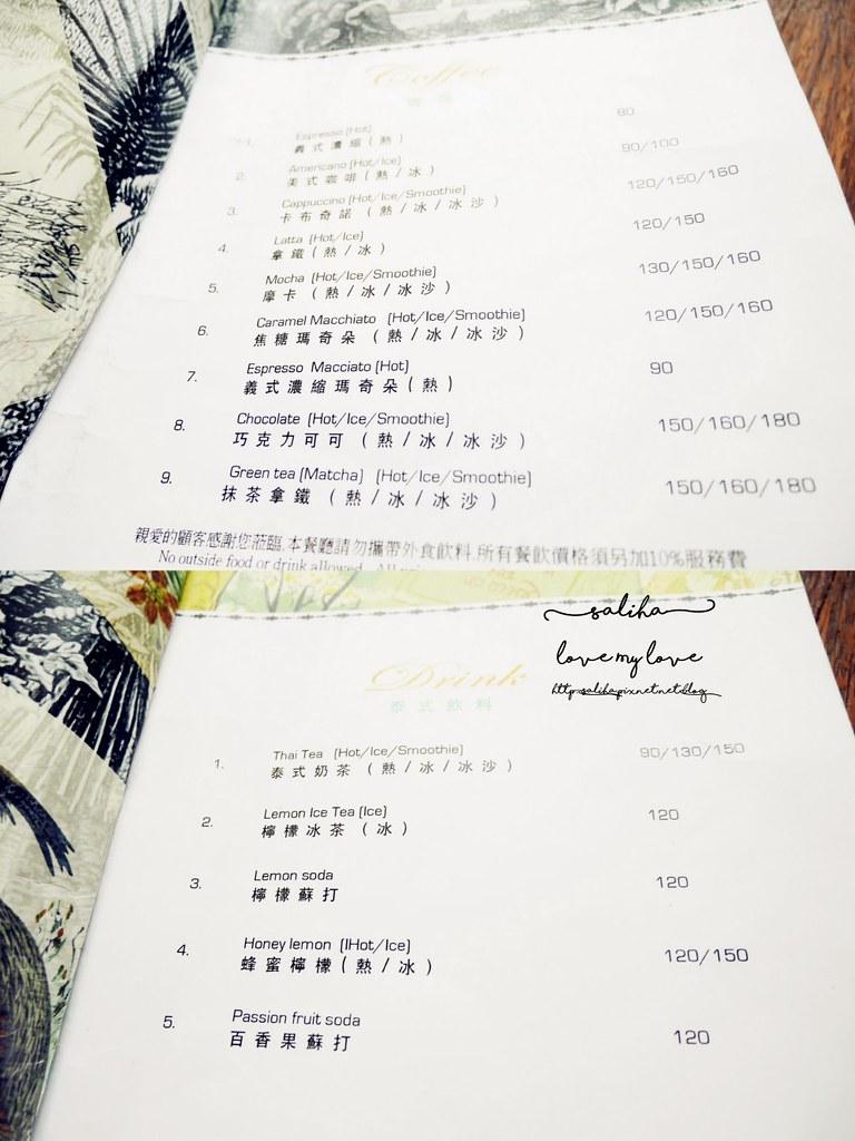 台中景觀餐廳推薦thai j 價位菜單訂位menu (3)