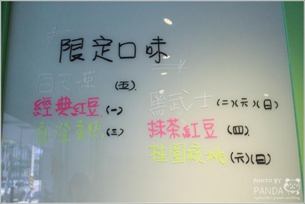 佳頤蛋糕屋 (9)