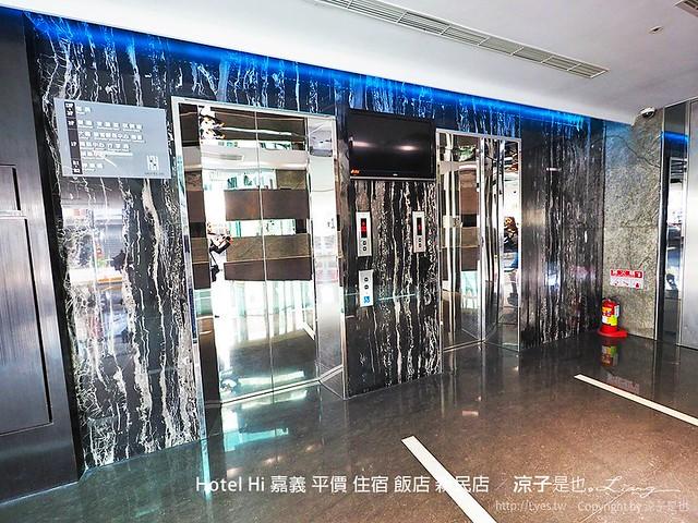 Hotel Hi 嘉義 平價 住宿 飯店 新民店 20