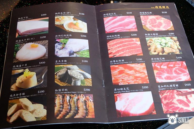官東燒肉員林店-5