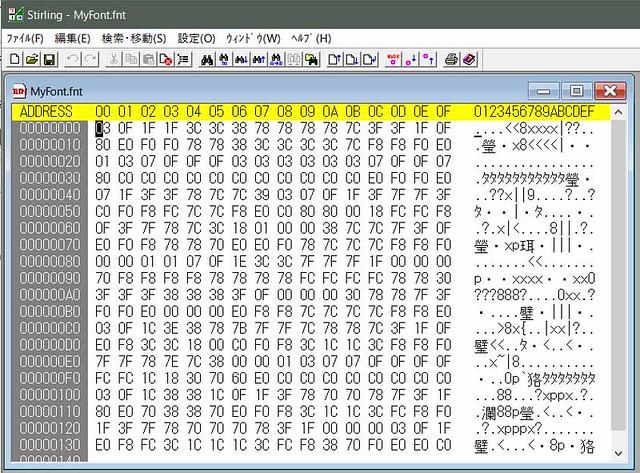SSD1331_MyFont_23