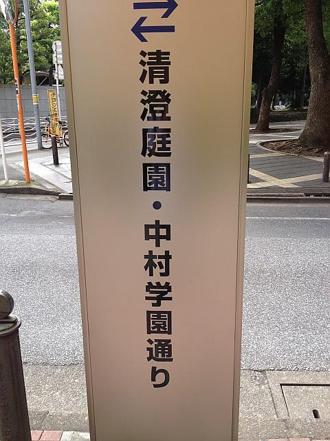 edutokyo_nakamura_201510 (7)