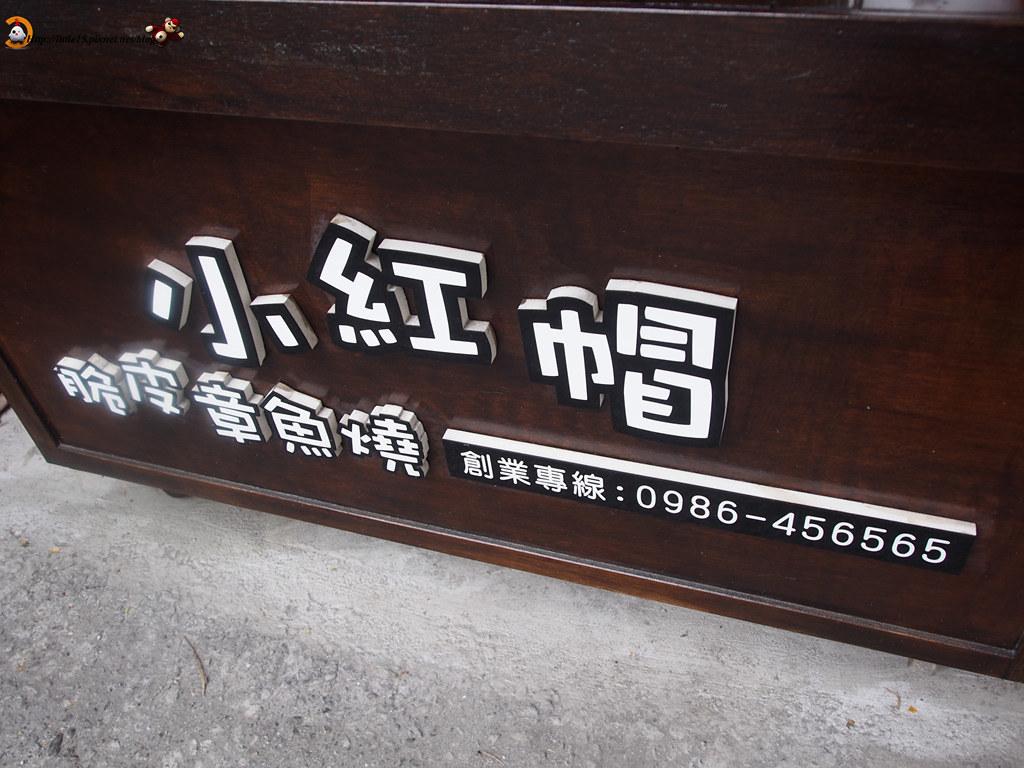 P5130262