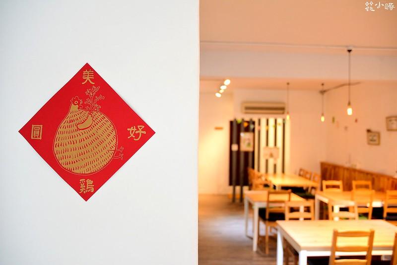 柴米菜單板橋早午餐致理美食推薦新埔捷運不限時咖啡廳 (13)