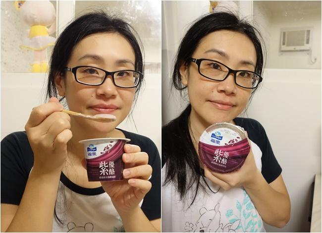 福樂紫優酪 (7).jpg
