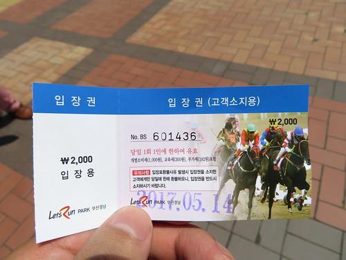 釜山慶南競馬場の入場券