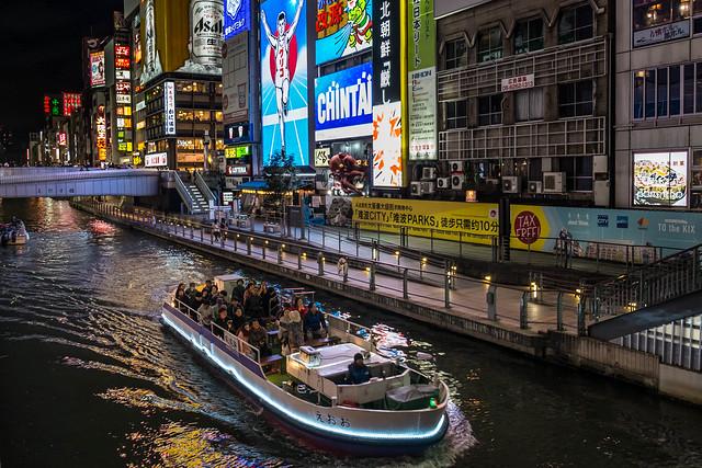 Dotonbori canal, Osaka, Fujifilm X-E1, XF18-55mmF2.8-4 R LM OIS