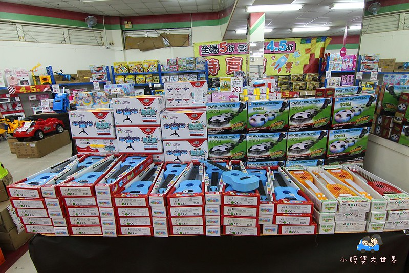 宜蘭玩具特賣2 316