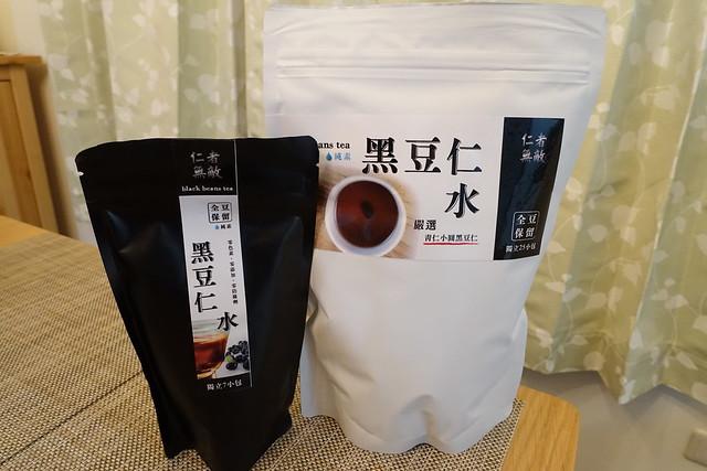 百桂食品 (13)