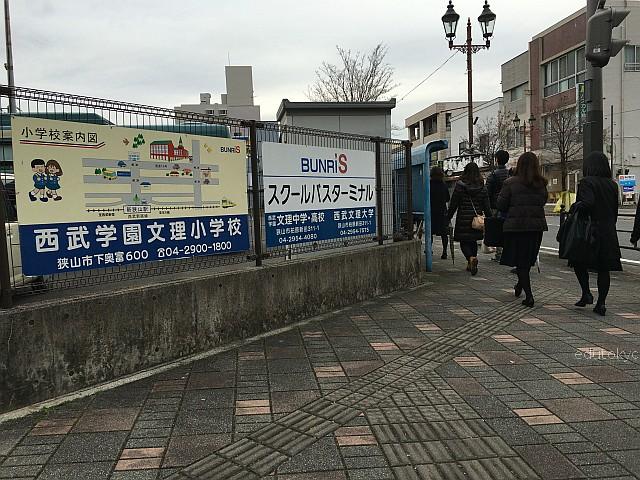 edutokyo_seibubunri_201511 (3)