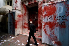 Protesters paint bomb Thessaloniki Chamber of Commerce offices - Greece