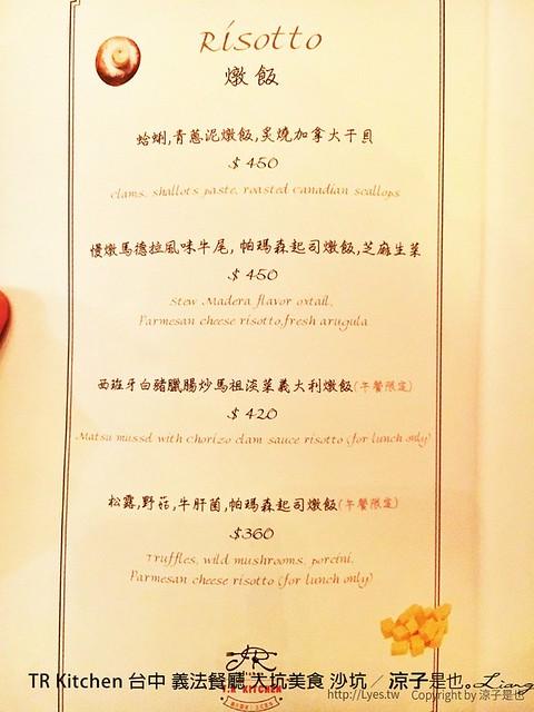 TR Kitchen 台中 義法餐廳 大坑美食 沙坑 24