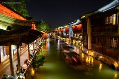 浙江·乌镇