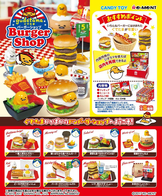RE-MENT 【蛋黃哥的漢堡店】ぐでたまBurger Shop 這....這完全捨不得吃啊~~~