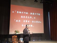 2017慈林講座