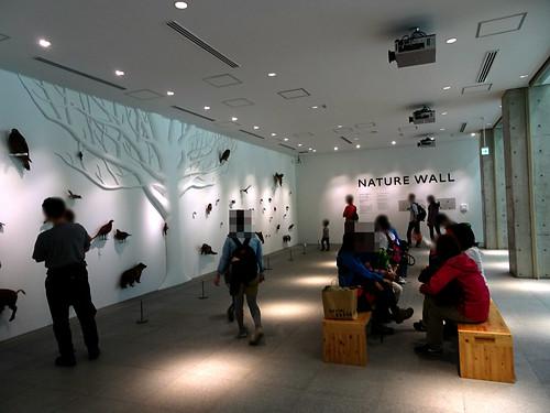高尾山ミュージアム