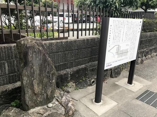 鈴木本陣跡