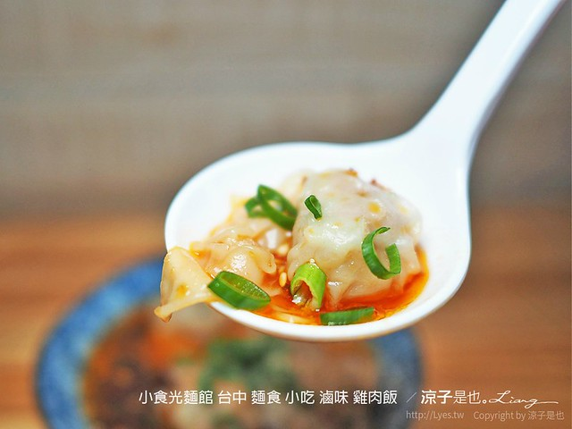 小食光麵館 台中 麵食 小吃 滷味 雞肉飯  26