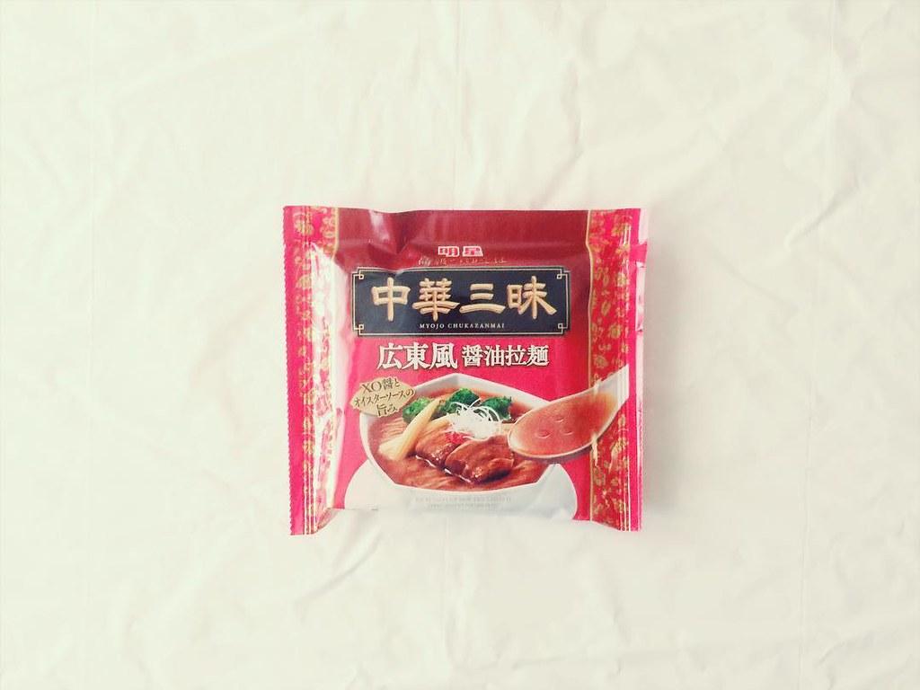 明星食品の中華三昧 懐かしい袋麺