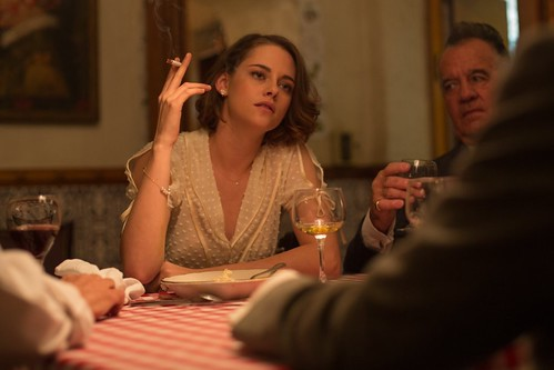Café Society - screenshot 7