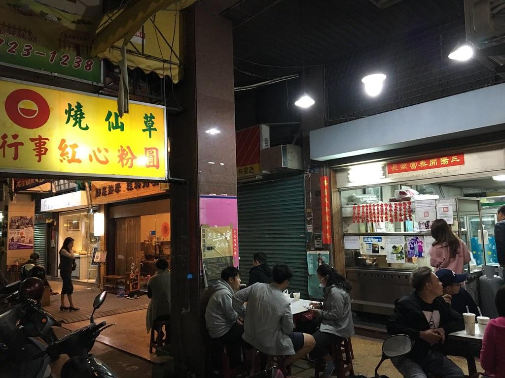 行事紅心粉圓開在文化中心附近,是附近有知名度的小店...每次經過都看到很多人QQ