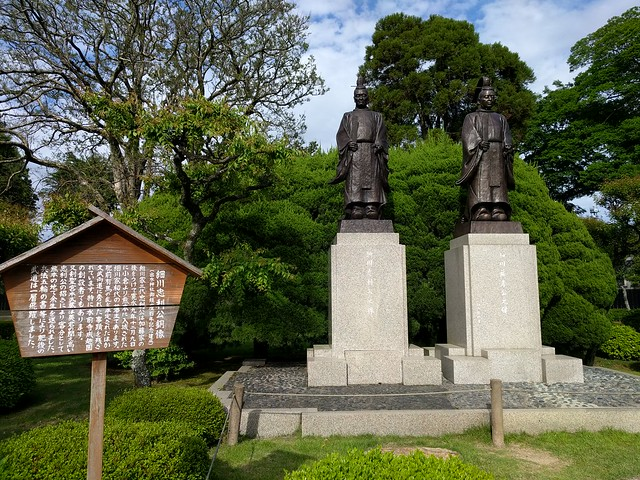 Statue of Load Hosokawa Tadatoshi