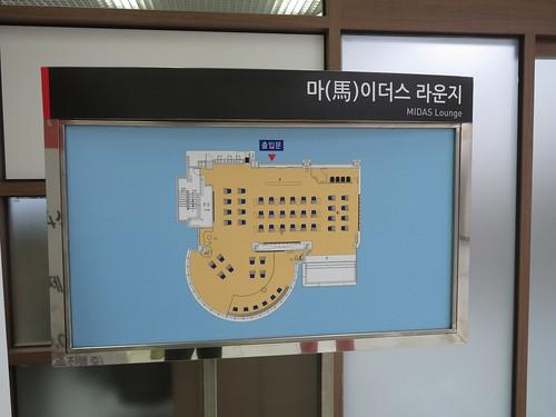 釜山慶南競馬場の3階のMidas Longe
